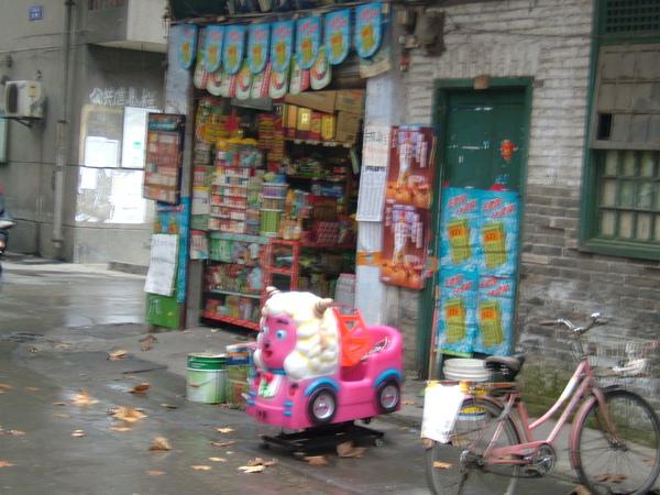 寧村裡的小小雜貨店