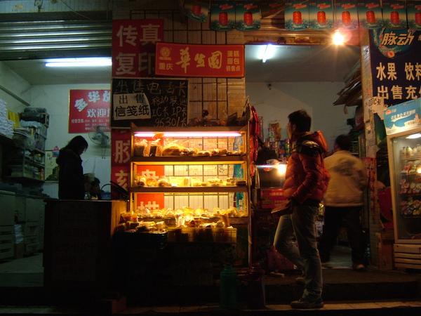 學校裡的糖葫蘆攤販
