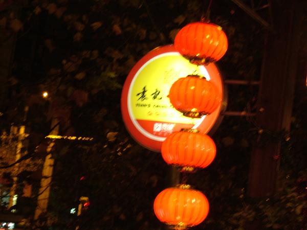 四川食記2袁記串串