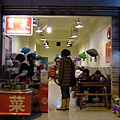 專門賣冒菜的小店面