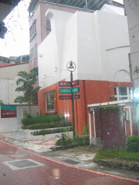 台南大學路-我在轉角等你