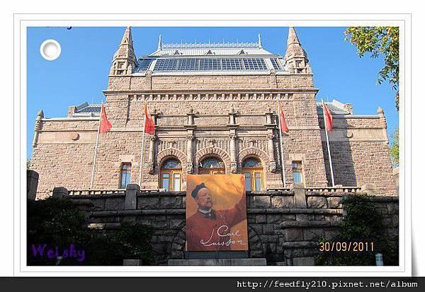 Turku Art Museum (Y).jpg