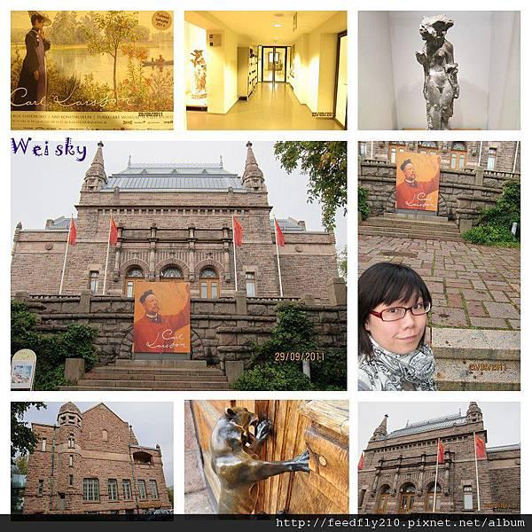 Turku Art Museum.jpg