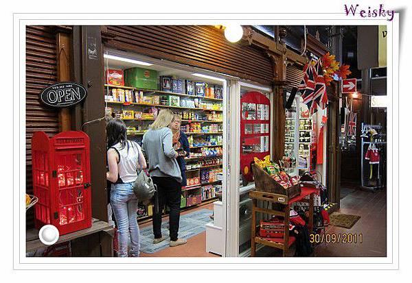 Turku inside market(英國).jpg