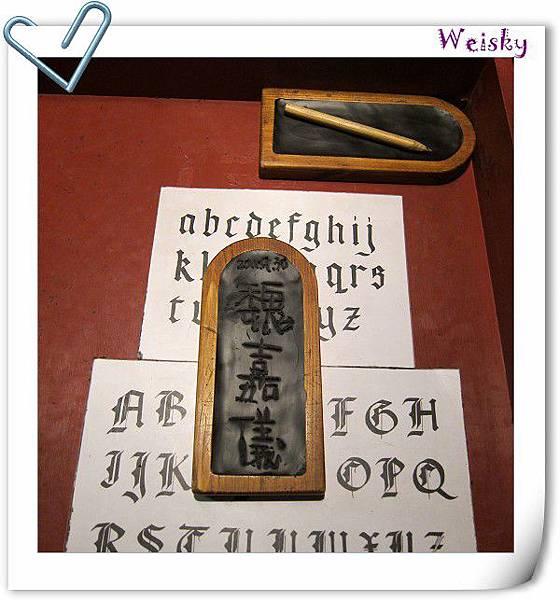 ABOA VETUS(wax-board).jpg