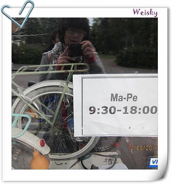 腳踏車店1.jpg