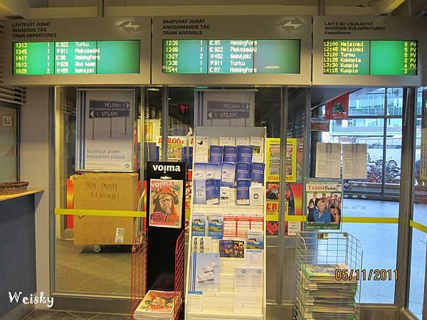 火車與巴士資訊處.jpg