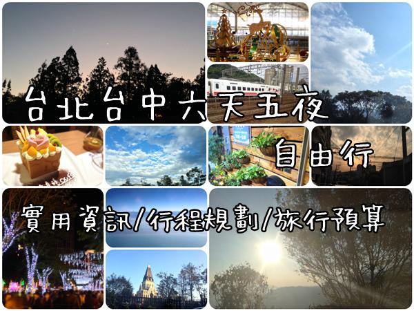Fotor0626231412_副本.jpg
