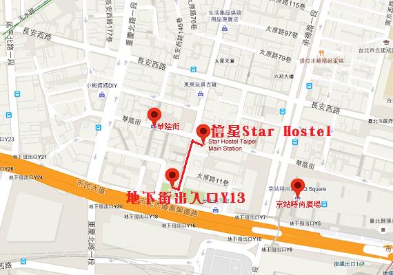 taipei_star40.png