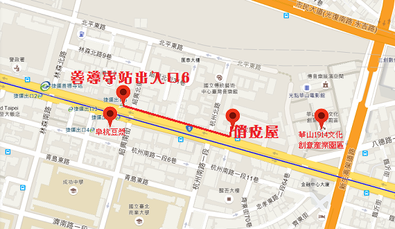 Taipeicheeky_001.png