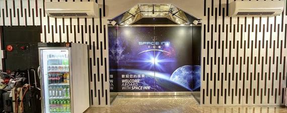 taipei_space33.jpg