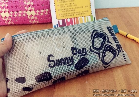 sunny_27.jpg