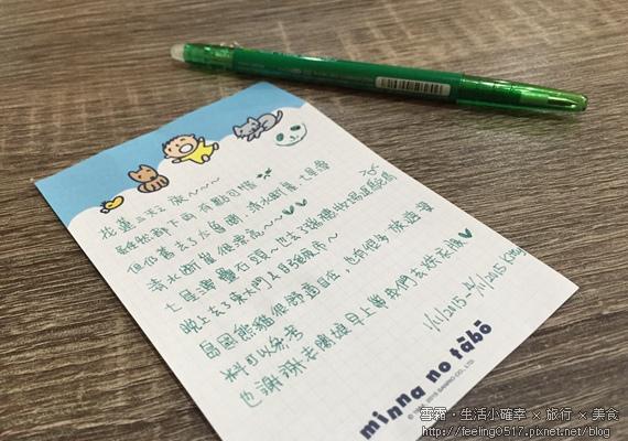 Hualien_panda14.jpg