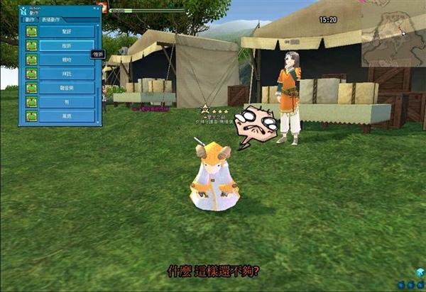 mabinogi_2008_12_25_023.jpg