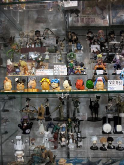 星辰玩具店遠景