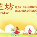 2014-3-5-logo