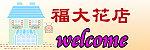 yam-blog-1.jpg
