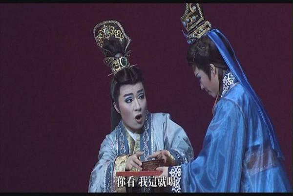 劉欣-服藥8