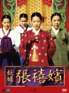 張禧嬪-第六代3.jpg