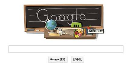 google_110928