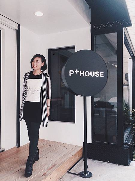 【台中美食】P+HOUSE 餐廳