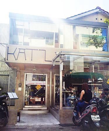 【台中美食】katz