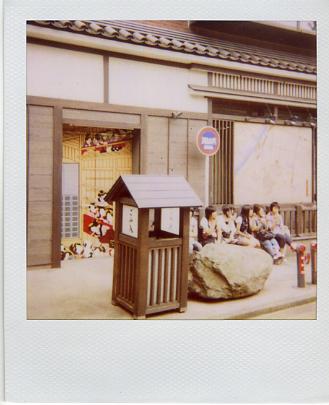 tokyo2009_3.jpg