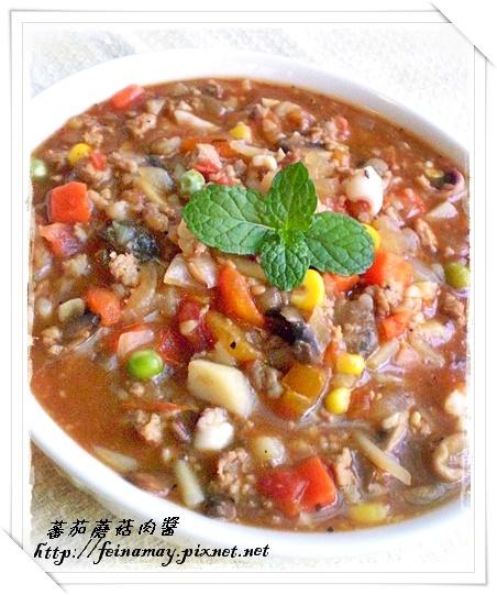 蕃茄蘑菇肉醬