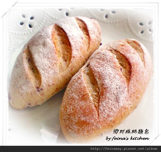 鄉村核桃麵包