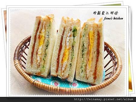 肉鬆蛋三明治