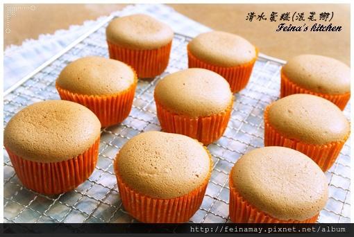 清水蛋糕法芙.JPG-2