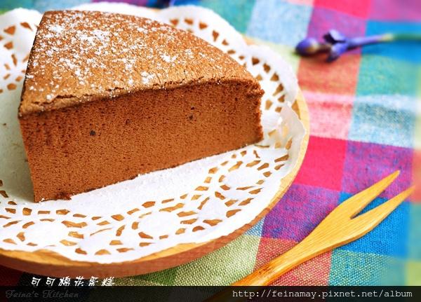 可可棉花蛋糕.JPG-1