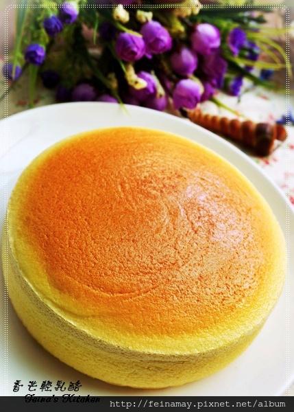 香芒輕乳酪-1