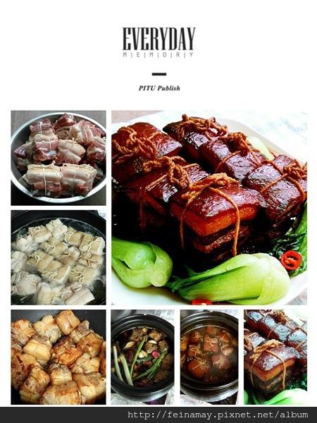 東坡肉做法.jpg