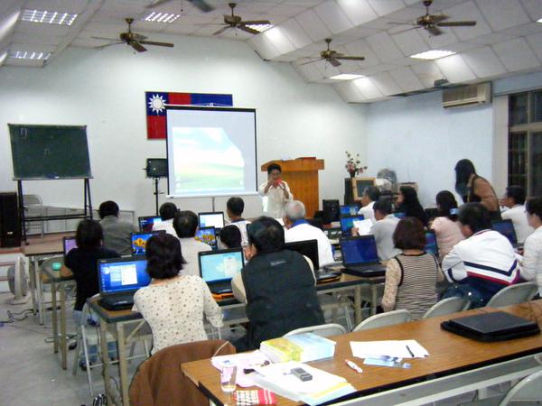 『行政院研考會』民眾e化上網專案