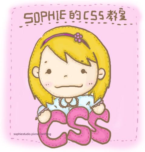 CSS教室.jpg
