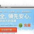 中文首頁.jpg