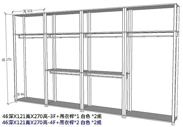 衣櫃層架尺寸.jpg