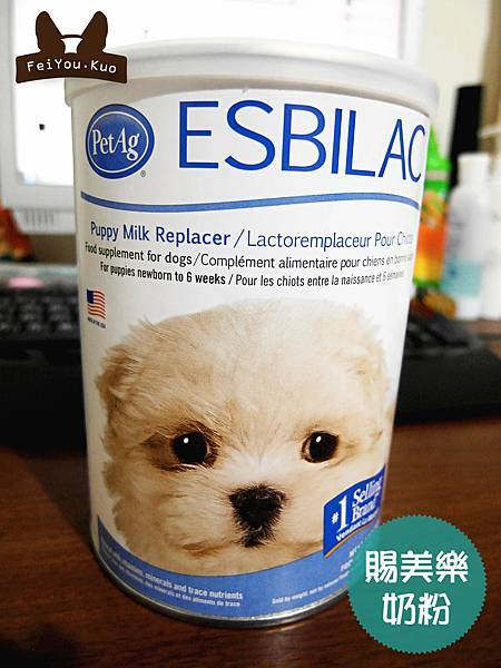 美國貝克PetAg 賜美樂頂級犬用奶粉