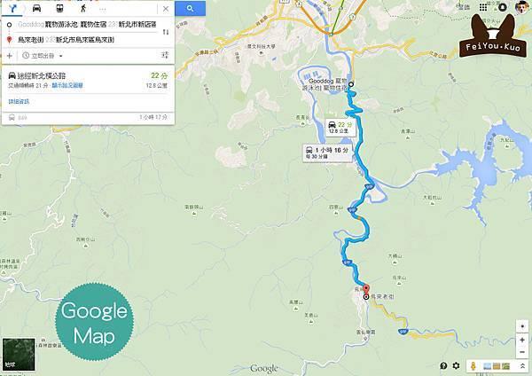 FireShot Capture - Gooddog 寵物游泳池I 寵物住宿 至 烏來老街 - Google 地圖.jpg
