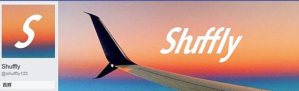 LiMaGo隨身旅遊助理-Shuffly
