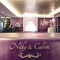 NC Wedding deco25.jpg