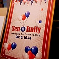 Yen & Emily Wedding - 12 台北意舍美式婚禮