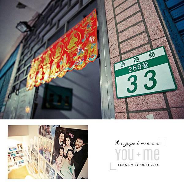 Yen & Emily Wedding - 台北意舍美式婚禮015.jpg