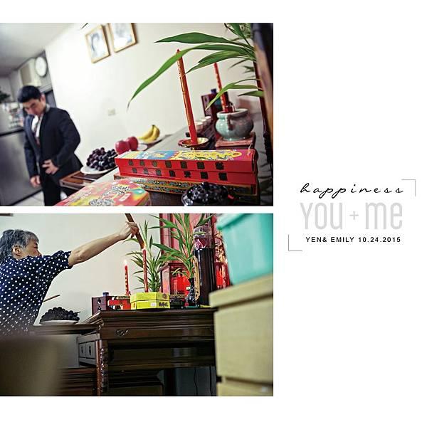 Yen & Emily Wedding - 台北意舍美式婚禮012.jpg
