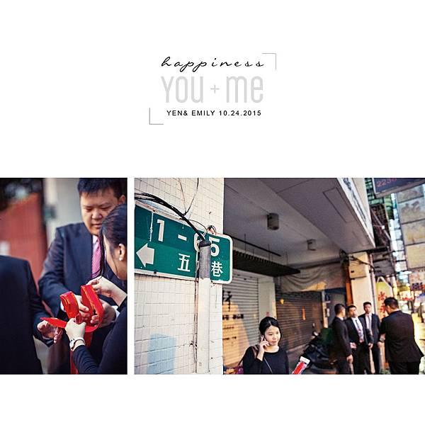 Yen & Emily Wedding - 台北意舍美式婚禮020.jpg