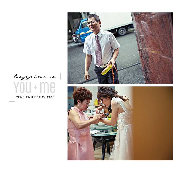 Yen & Emily Wedding - 台北意舍美式婚禮019.jpg