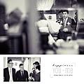 Yen & Emily Wedding - 台北意舍美式婚禮035.jpg