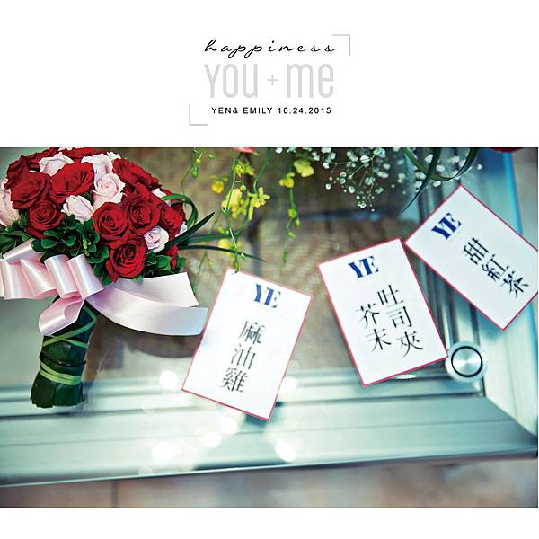 Yen & Emily Wedding - 台北意舍美式婚禮045.jpg