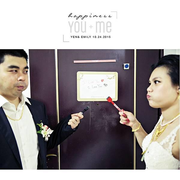 Yen & Emily Wedding - 台北意舍美式婚禮083.jpg